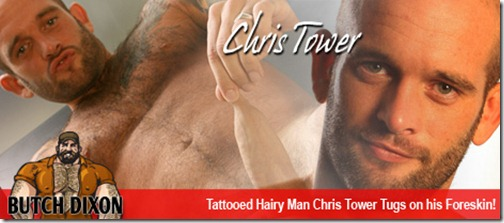 chris-tower-468